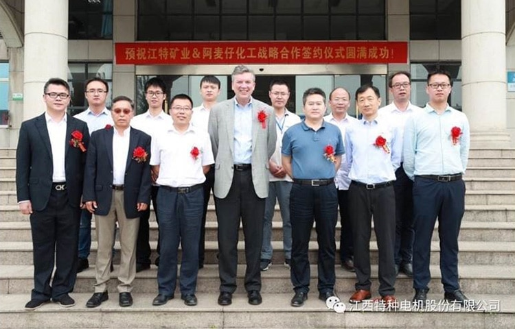Jiangte Mining Signs Strategic Cooperation Agreement with ArrMaz